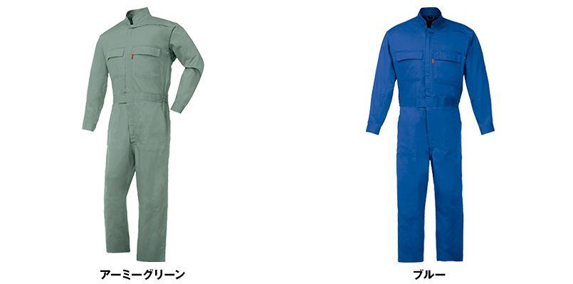 ジーベック 34000 [春夏用]綿100%つなぎ 続服(男女兼用) 色展開