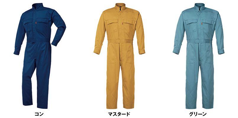 ジーベック 34001 パワーネットつなぎ 続服(男女兼用) 色展開