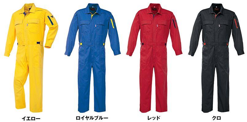 ジーベック 34005 楽脱ファスナーつなぎ 続服(男女兼用) 色展開