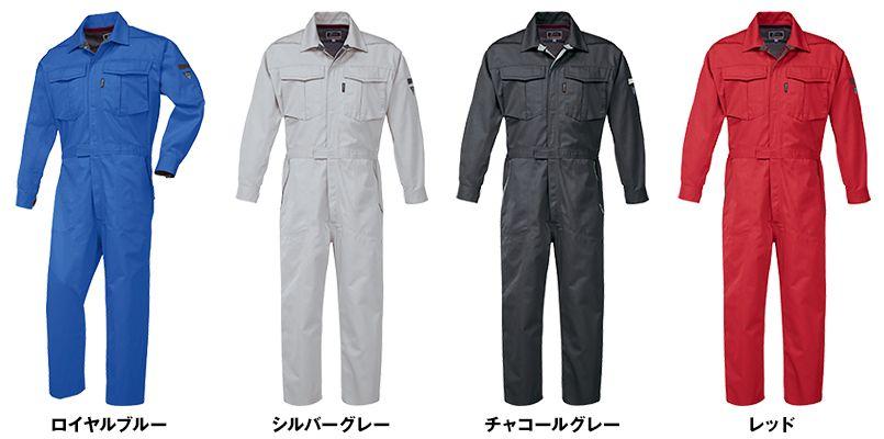 ジーベック 34007 着脱楽々つなぎ 続服(男女兼用) 色展開