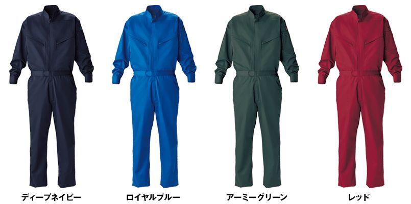 ジーベック 34011 T/Cツイル  楽脱ファスナーつなぎ 続服(男女兼用) 色展開