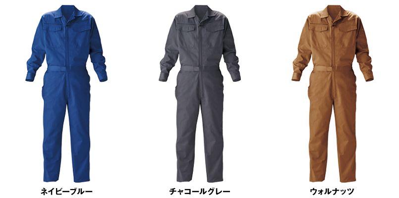 ジーベック 34012 綿100%ツイル  楽脱ファスナーつなぎ 続服(男女兼用) 色展開