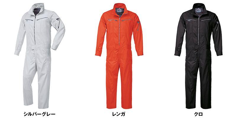 ジーベック 34881 楽脱ファスナーつなぎ(男女兼用) 色展開