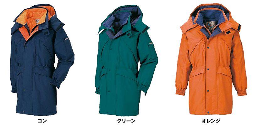 ジーベック 531 防水防寒コート 色展開