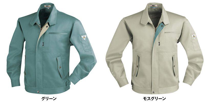 [在庫限り/返品交換不可]ジーベック 5410 綿100%長袖ブルゾン 色展開