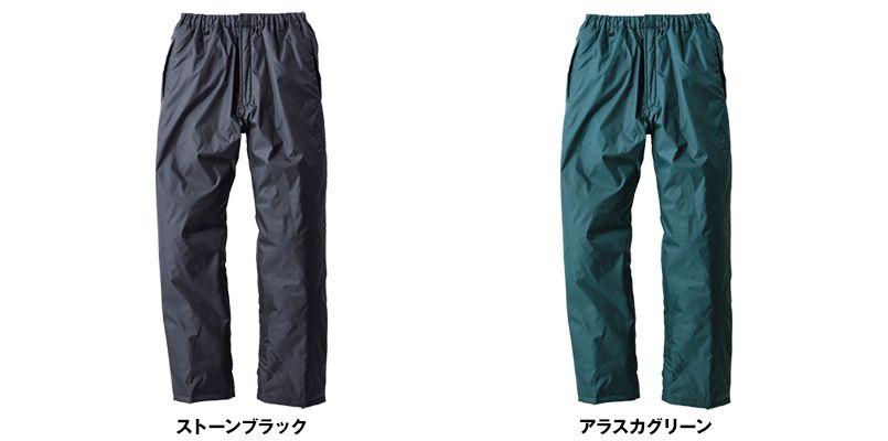 [在庫限り/返品交換不可]ジーベック 550 防水透湿防寒パンツ 色展開