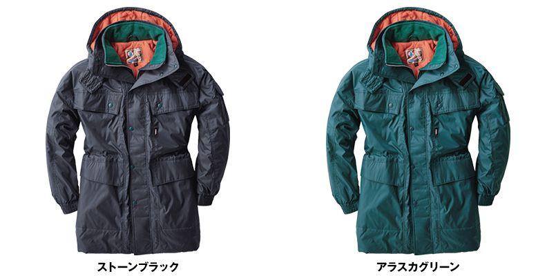 [在庫限り/返品交換不可]ジーベック 551 防水透湿防寒コート 色展開