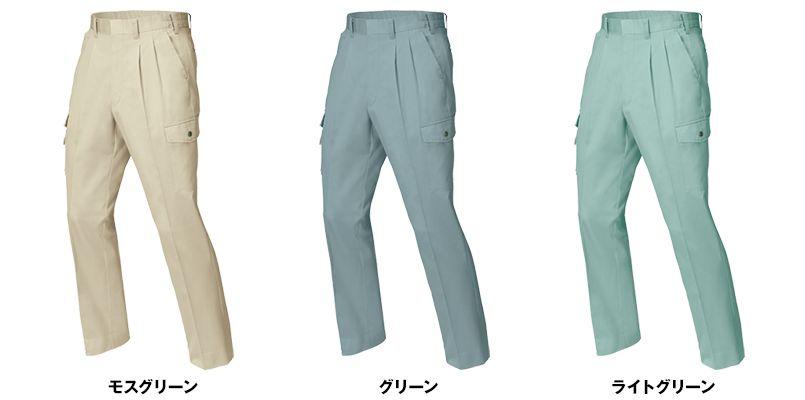 [在庫限り/返品交換不可]ジーベック 5560 [春夏用]綿100% ツータック ラットズボン 色展開
