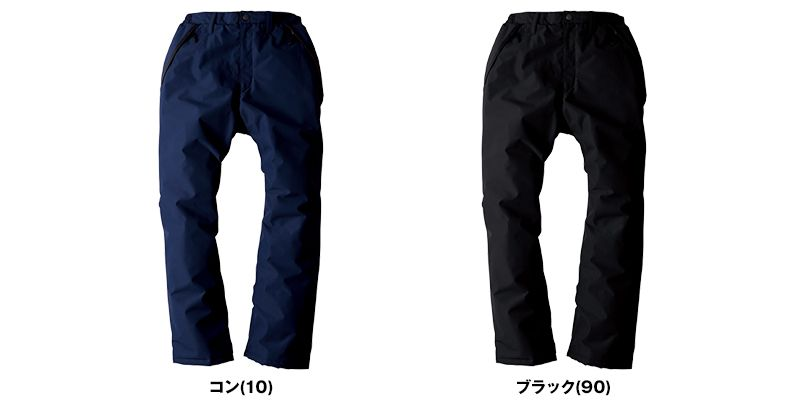 ジーベック 560 [秋冬用]防水防寒パンツ 色展開