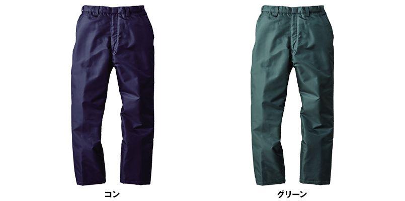 ジーベック 570 防水防寒パンツ 色展開