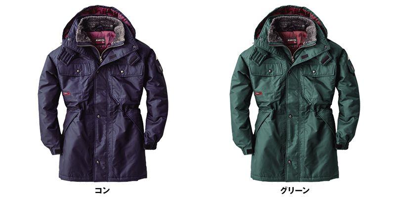 ジーベック 571 防水防寒コート 色展開