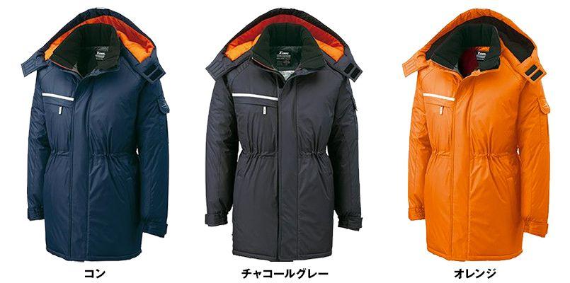ジーベック 581 防水防寒コート 中綿 色展開