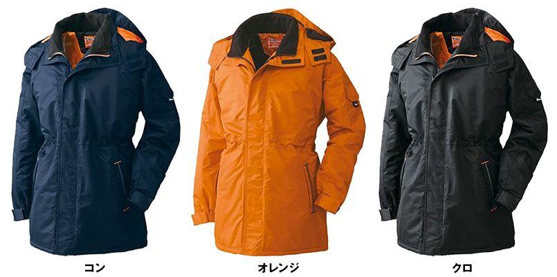 ジーベック 591 防水防寒コート(男女兼用) 色展開
