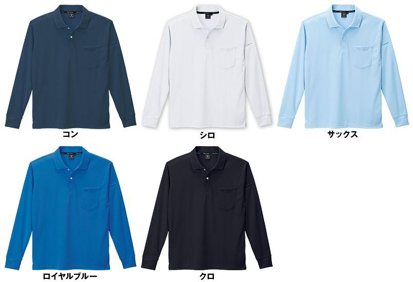 ジーベック 6015 制電長袖ポロシャツ(胸ポケット・左袖ペン差し付き)(男女兼用) 色展開