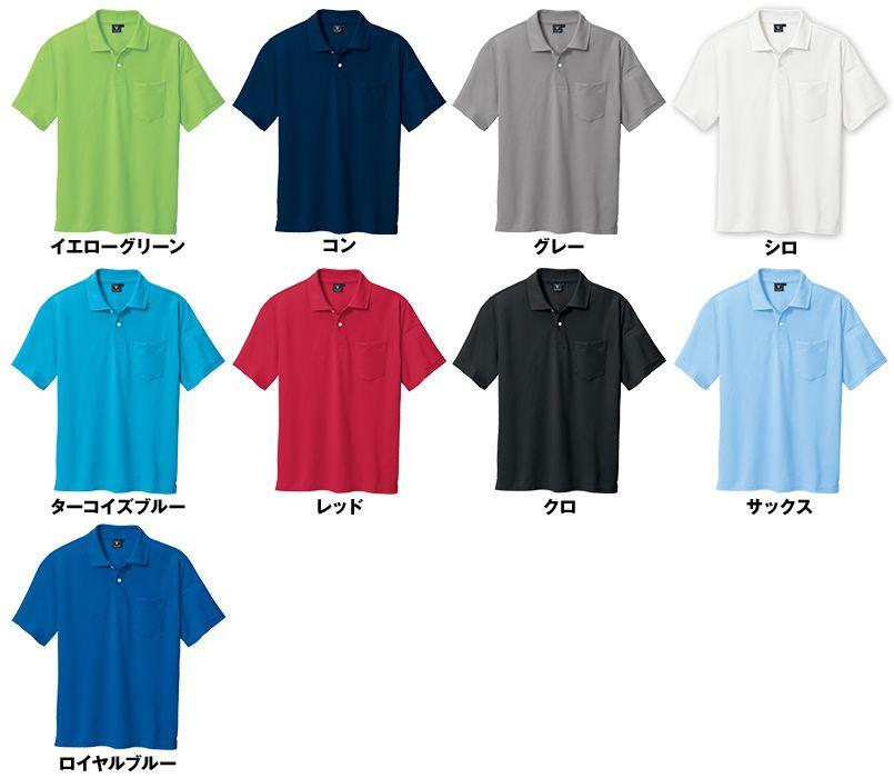 ジーベック 6020 交編カノコ半袖ポロシャツ(胸ポケット・左袖ペン差し付き)(男女兼用) 色展開