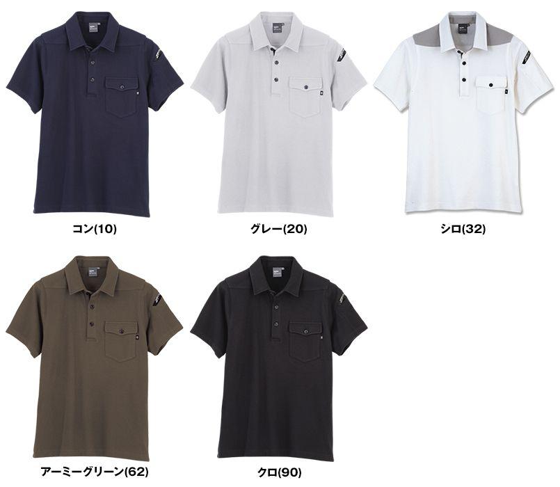ジーベック 6050 [春夏用]現場服 半袖ポロシャツ 色展開