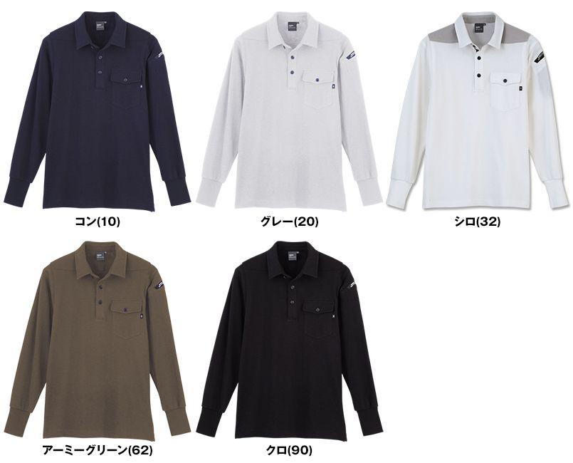 ジーベック 6055 [春夏用]現場服 長袖ポロシャツ 色展開