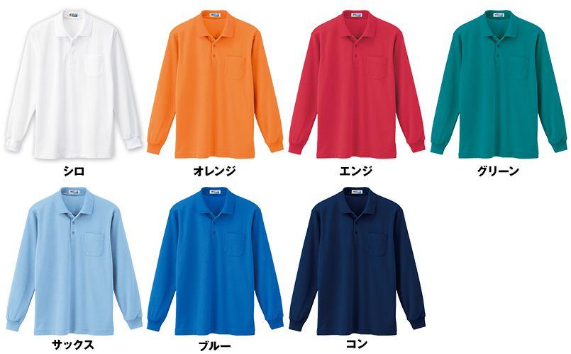 ジーベック 6130 帯電防止長袖ポロシャツ(胸ポケット有り)(男女兼用) 色展開