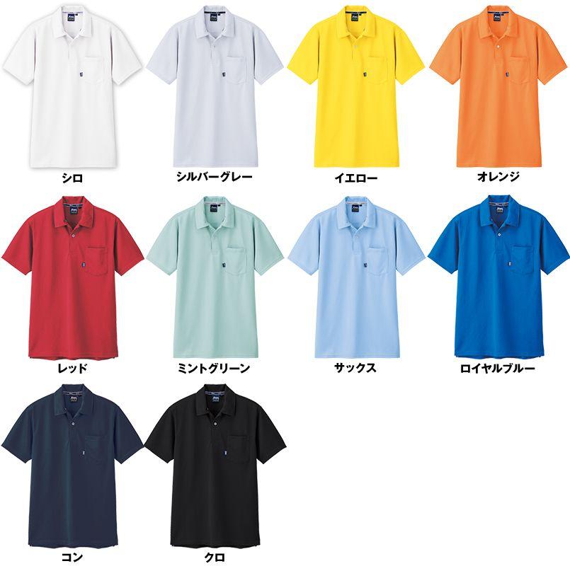 ジーベック 6140 スムースジャガード半袖ポロシャツ(胸ポケット有り)(男女兼用) 色展開