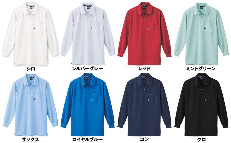 ジーベック 6145 スムースジャガード長袖ポロシャツ(胸ポケット有り)(男女兼用) 色展開