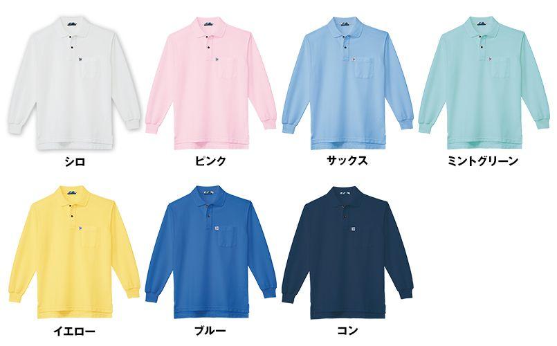 ジーベック 6155 リサイクリーン長袖ポロシャツ(胸ポケット有り)(男女兼用) 色展開