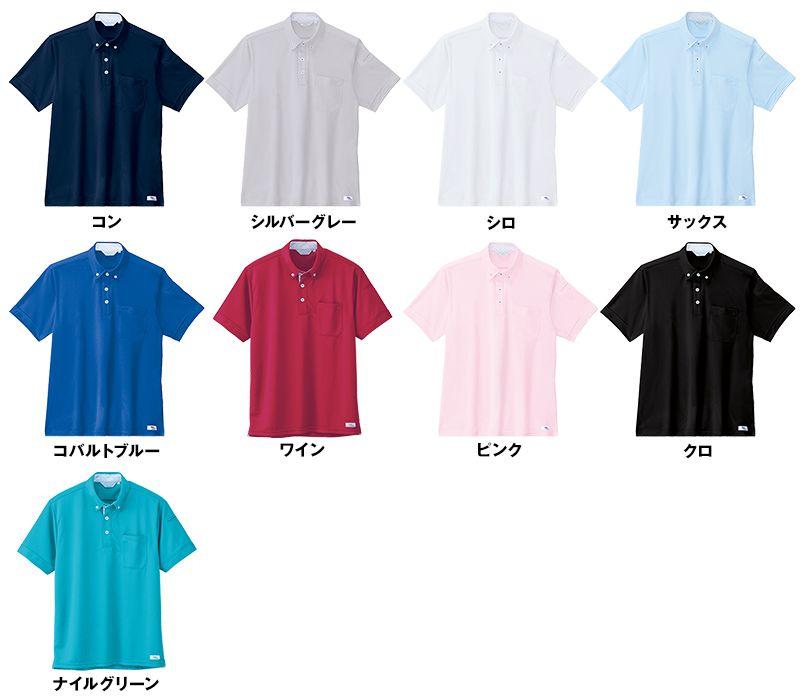 ジーベック 6180 ドライボタンダウンポロシャツ(ポケ付き)(男女兼用) 色展開