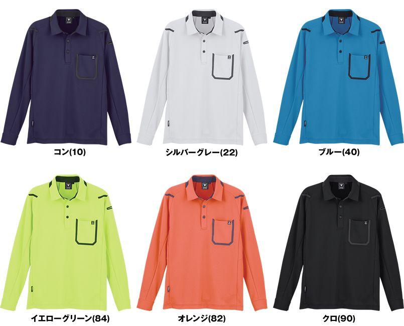 ジーベック 6195 [春夏用]カラー長袖ポロシャツ(男女兼用) 色展開