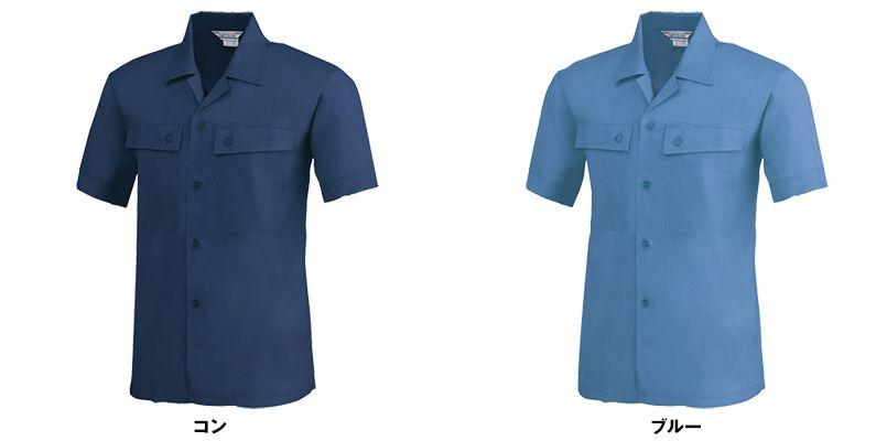 [在庫限り/返品交換不可]ジーベック 6220 [春夏用]半袖シャツ 色展開