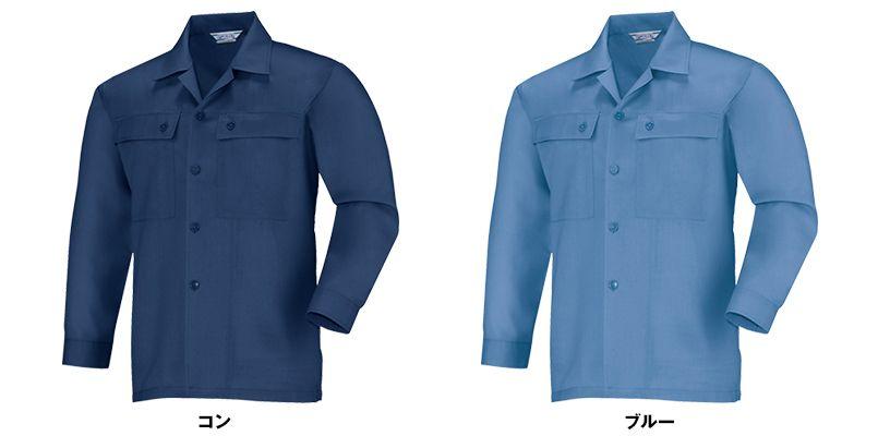 [在庫限り/返品交換不可]ジーベック 6230 [春夏用]長袖シャツ 色展開