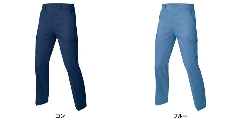 [在庫限り/返品交換不可]ジーベック 6260 [春夏用]ラットズボン 色展開
