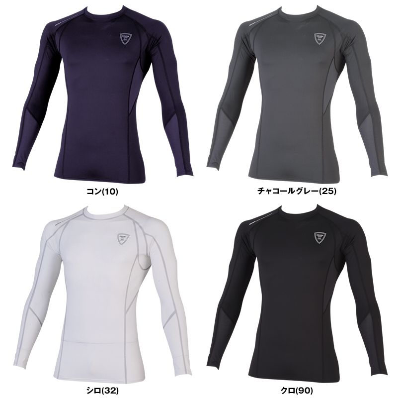 ジーベック 6610 [春夏用]現場服 長袖コンプレッション(男性用) 空調服に最適! 色展開