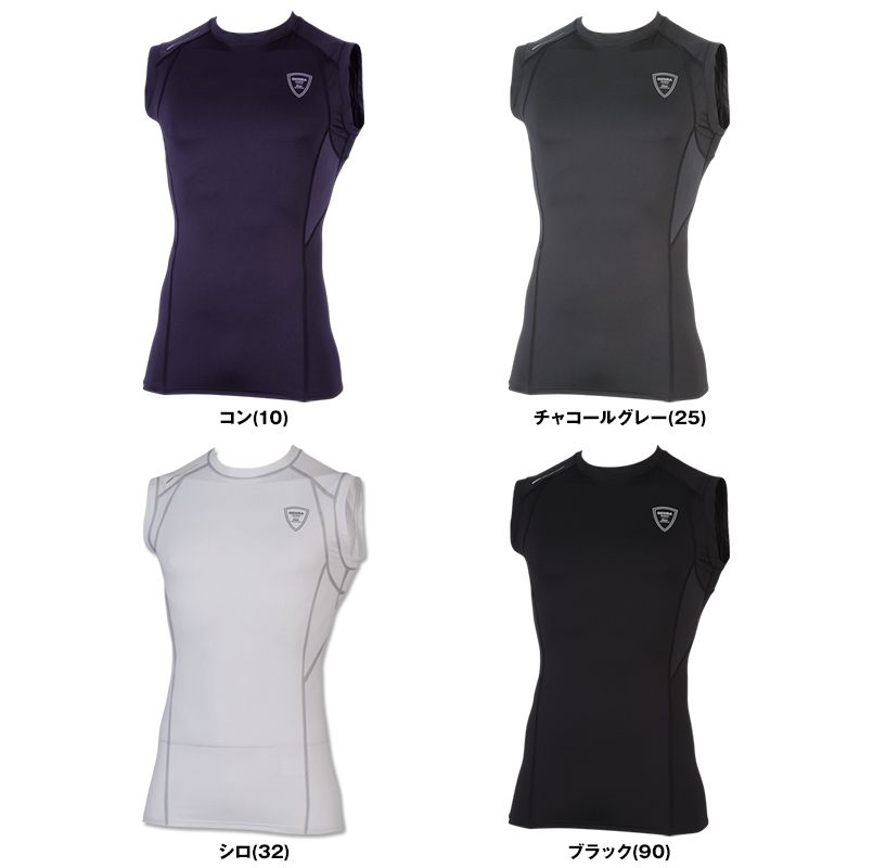 ジーベック 6612 [春夏用]現場服 ノースリーブコンプレッション(男性用) 空調服に最適! 色展開