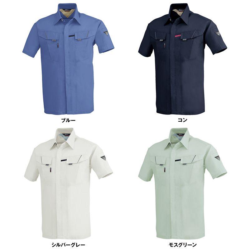 ジーベック 7562 [春夏用]サワークロスプリーツロン半袖シャツ(JIS T8118適合) 色展開