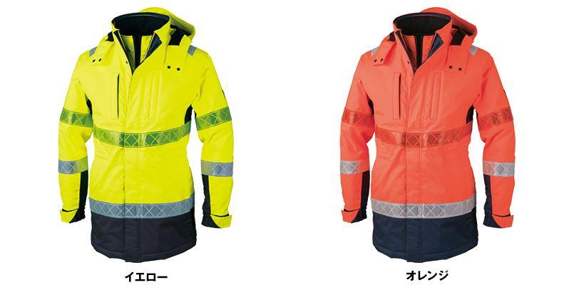 ジーベック 801 高視認性 安全防水防寒コート 色展開
