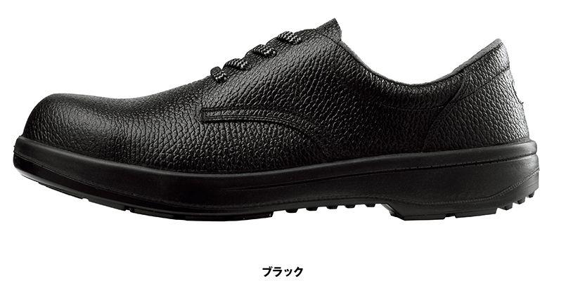 ジーベック 85021 安全短靴 樹脂先芯 色展開