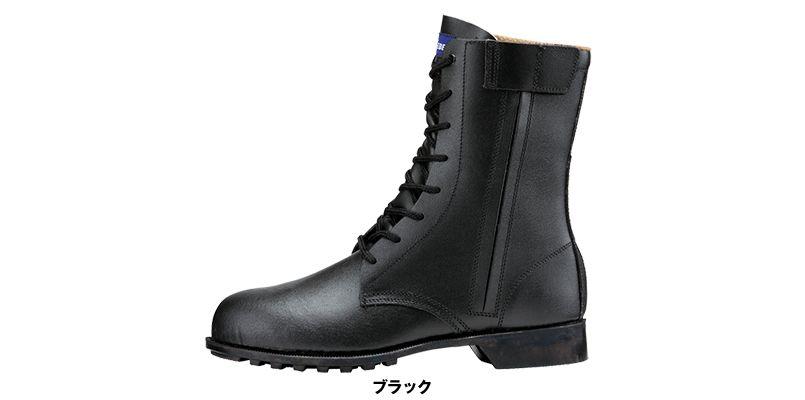 ジーベック 85027 安全長編上靴 スチール先芯 色展開
