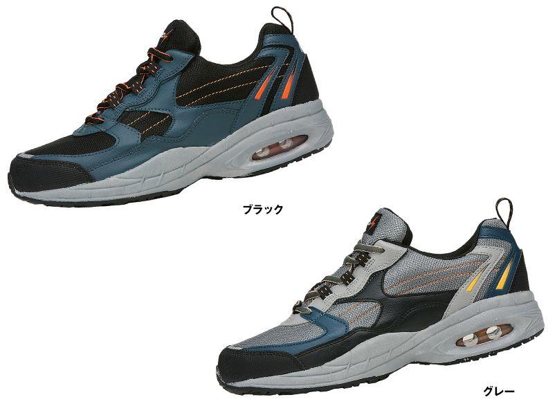 ジーベック 85109 静電防水安全靴 スチール先芯 色展開