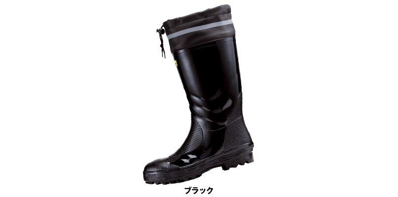 ジーベック 85702 安全長靴 スチール先芯 色展開