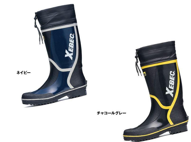 ジーベック 85706 長靴[先芯なし] 色展開