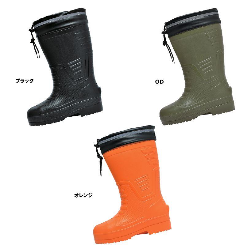 ジーベック 85712 EVA軽量防寒長靴 色展開