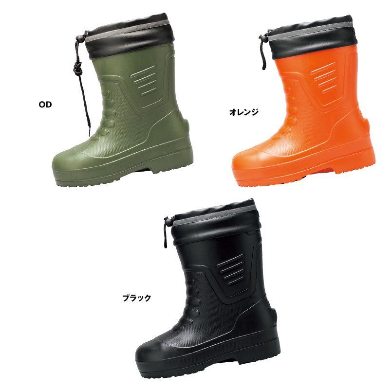 ジーベック 85715 EVA軽量防寒ショート丈長靴 色展開
