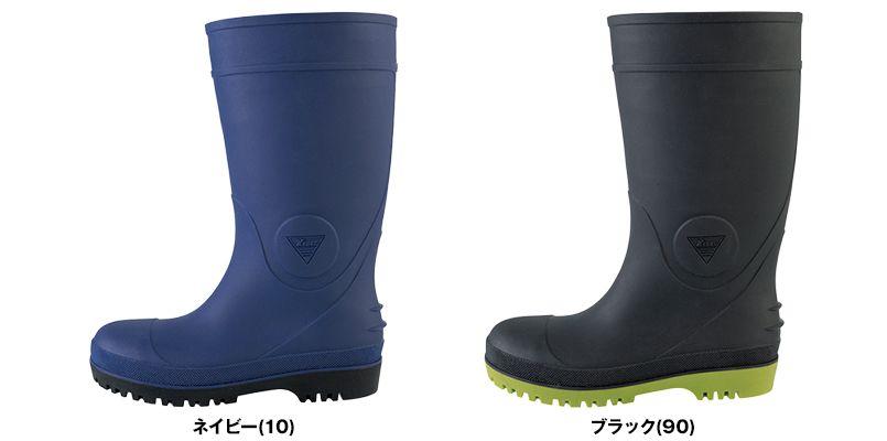 ジーベック 85720 安全長靴[先芯入り] 色展開