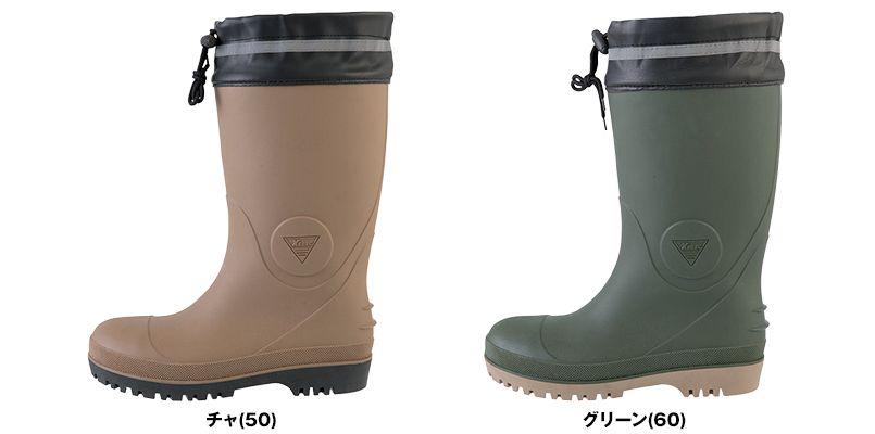 ジーベック 85721 防寒安全長靴[先芯入り] 色展開