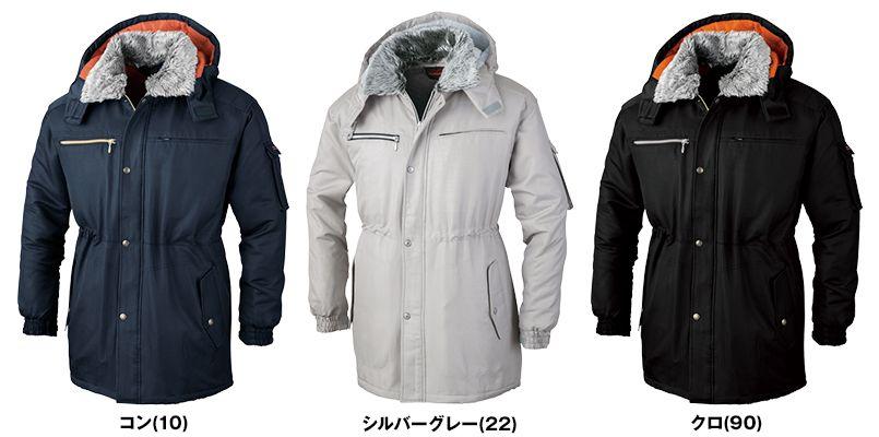 ジーベック 881 防寒コート 襟ボア ポリ100% 色展開