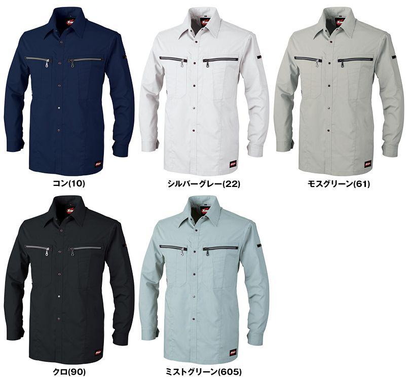 ジーベック 8893 長袖シャツ 色展開