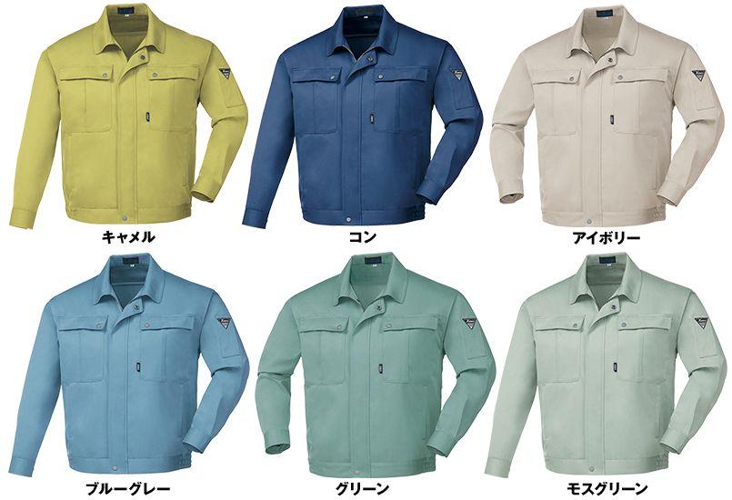 ジーベック 9100 プリーツロンSX長袖ブルゾン(男女兼用) 色展開