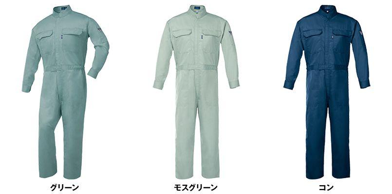 ジーベック 9180 帯電防止つなぎ 続服(JIS T8118適合)(男女兼用) 色展開