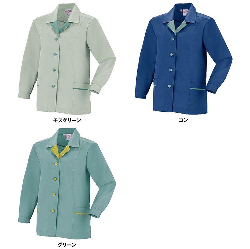 ジーベック 9202 [春夏用]ジャケット 長袖スモック(女性用) 色展開