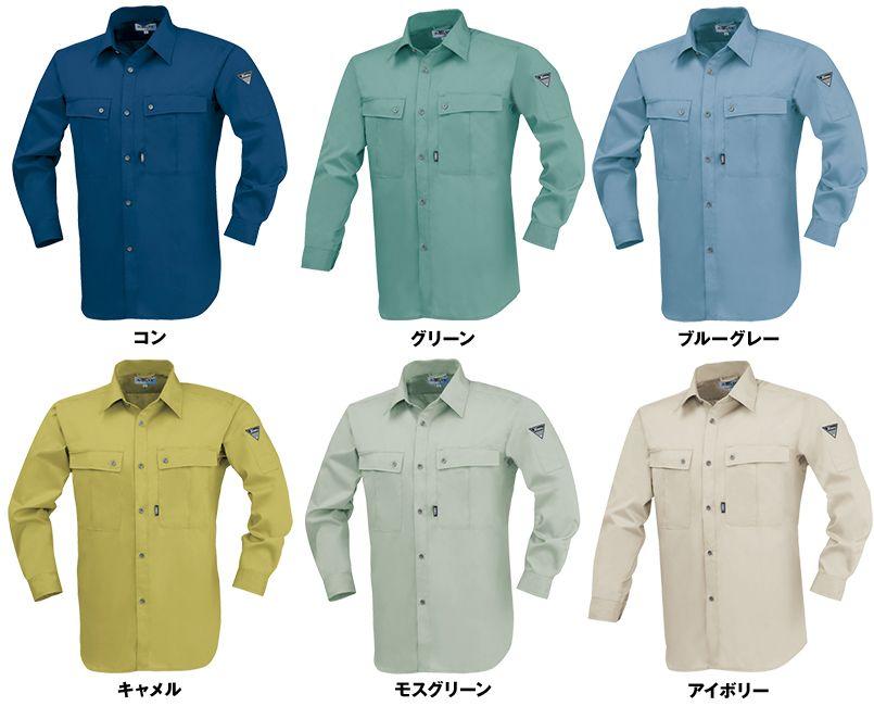 ジーベック 9230 プリーツロンSX長袖シャツ[JIS T8118適合](男女兼用) 色展開