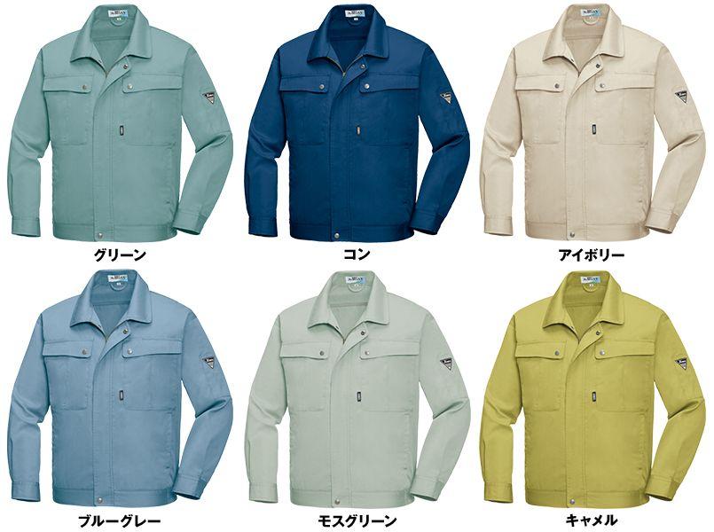 ジーベック 9240 [春夏用]長袖ブルゾン(男女兼用) 色展開